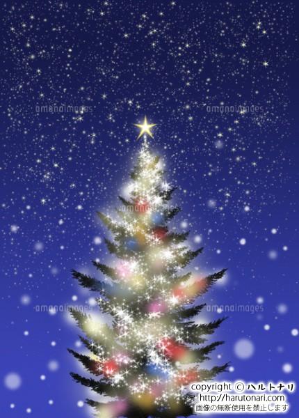 色々な色に光るクリスマスツリー