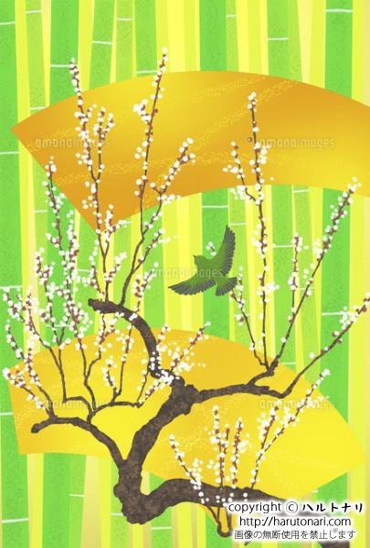 竹林にかかる扇と白梅