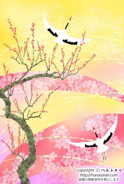 扇と梅に鶴
