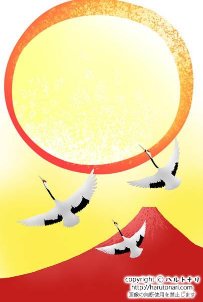 光輪と赤富士
