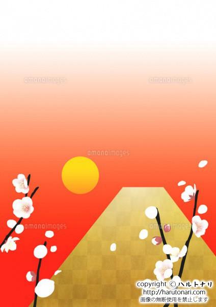 富士山と日の出2