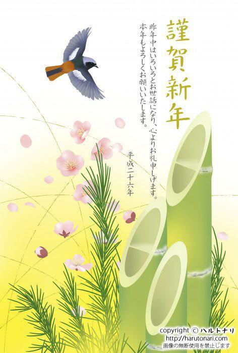 門松と梅とジョウビタキ