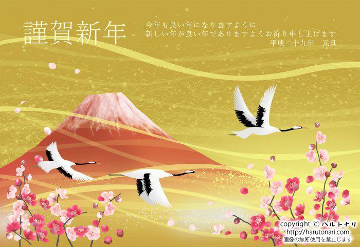 金箔に赤富士と丹頂