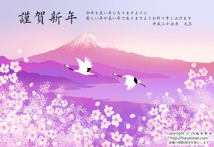 朝焼けの富士山と鶴