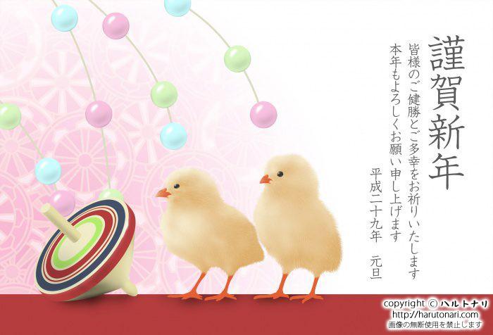 雛と玉飾り