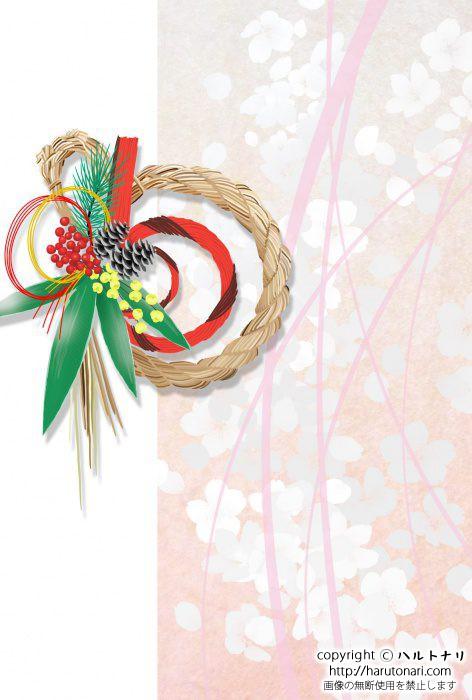 正月飾りと花