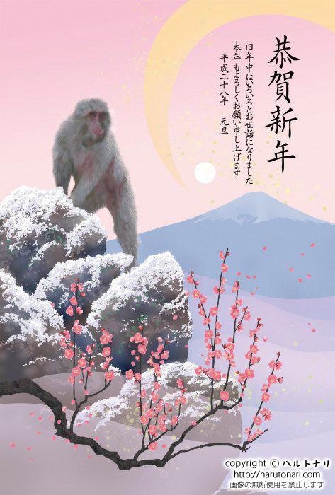 初日の出と猿