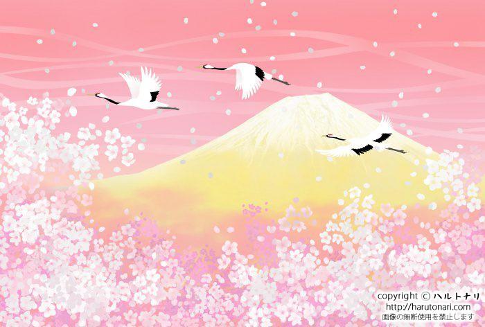 富士山と桜と丹頂