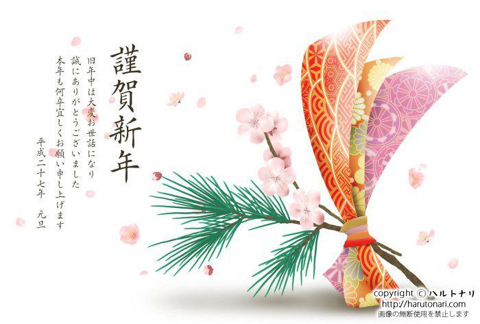 束ね熨斗と松と梅