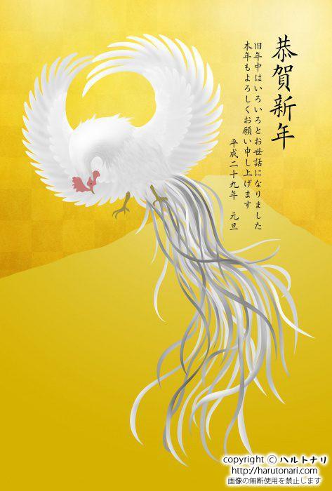 金の富士山と尾長鶏