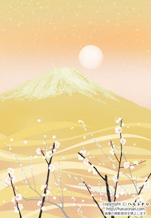 梅香と富士