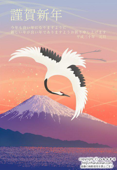 海と富士山と日の出